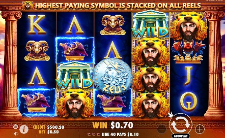 Hercules Son of Zeus Casino Slots