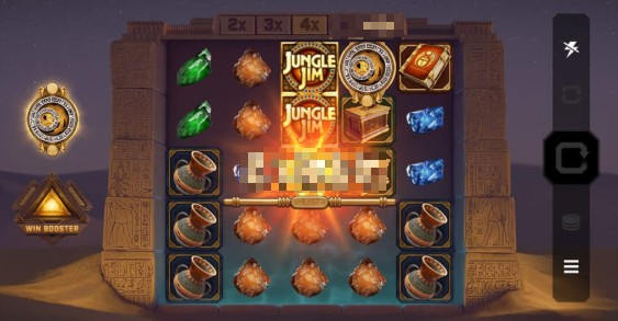 Jungle Jim and the Lost Sphinx Casino Slots