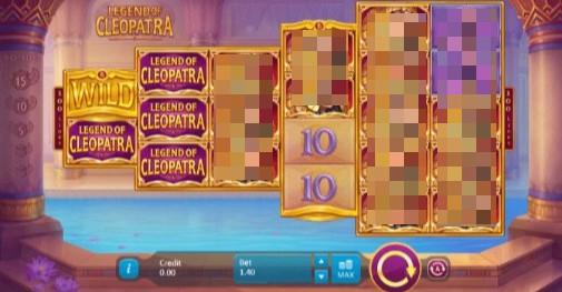Legends of Cleopatra Slot