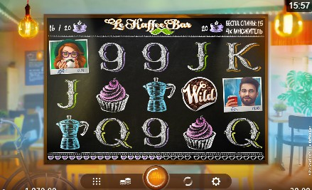 Le Kaffee Bar Casino Slots